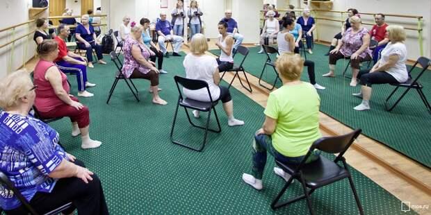 Для пенсионеров из Лосинки разработали программу психологических тренингов