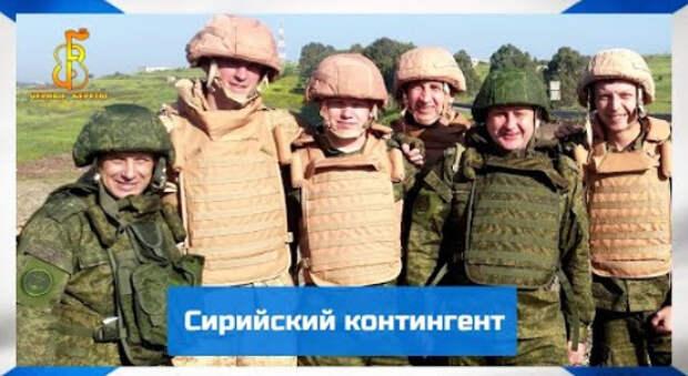 """Группа """"Чёрные береты"""" - Сирийский контингент"""