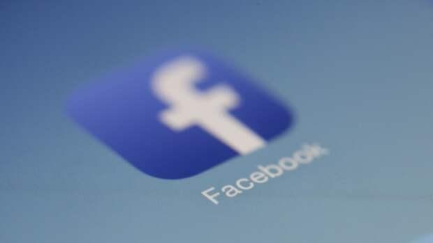 Facebook оштрафовали на 26 миллионов рублей за отказ удалить запрещенный в РФ контент