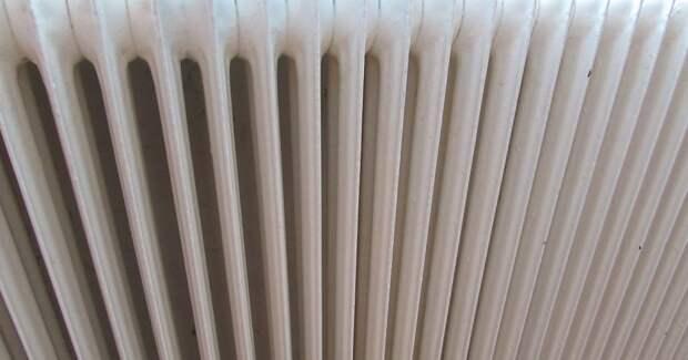Радиатор отопления, батарея