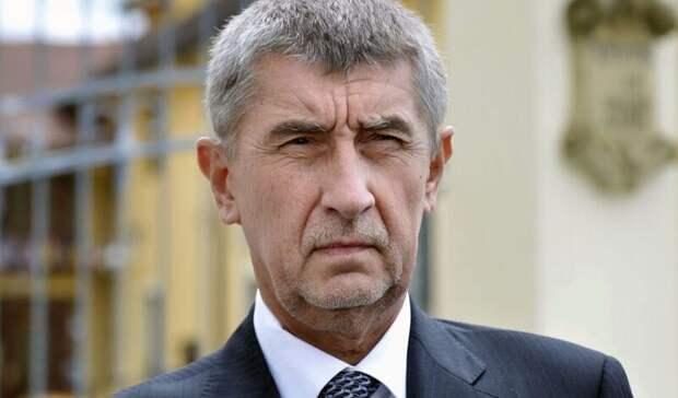 Чешский премьер призвал страны ЕС выслать российских дипломатов