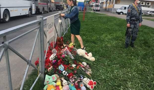 Для пострадавших входе стрельбы вказанской гимназии собрали более 73млн рублей