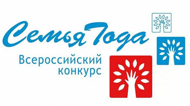 В Крыму анонсируют конкурс «Семья года»