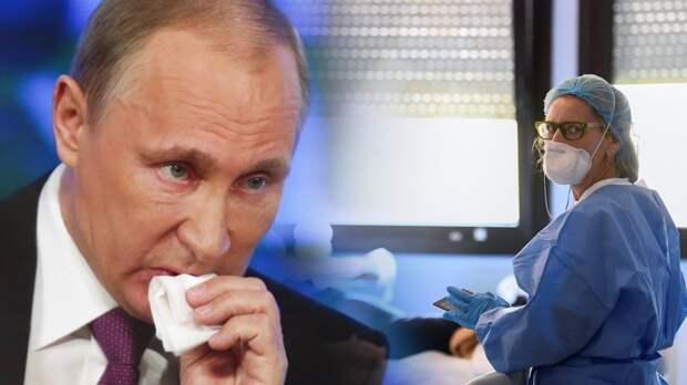 Чиновники начали угрожать россиянам принудительной вакцинацией, но вмешался Путин и запретил им это делать