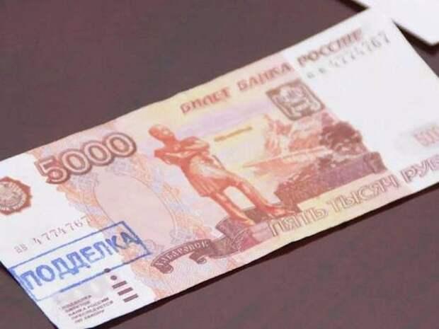 Москвича задержали за попытку расплатиться фальшивой купюрой