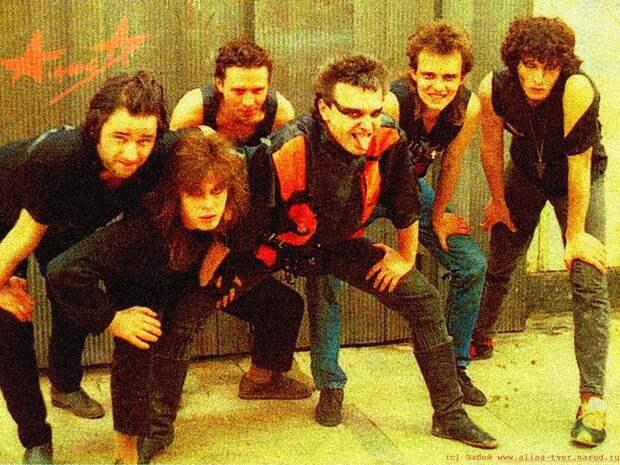 Грим у советских рок-музыкантов.