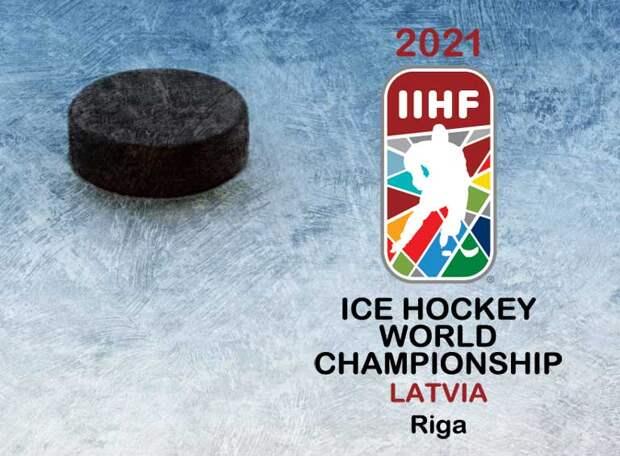 Словаки лишили сборную России первого места в группе и осложнили жизнь шведов
