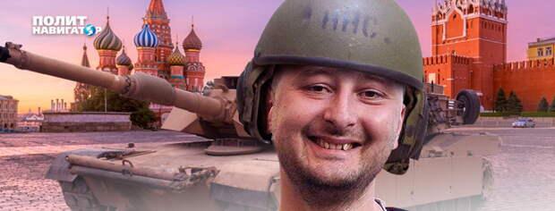 Победа «либеральной оппозиции» будет тогда, когда можно будет на Красной площади в Москве с...