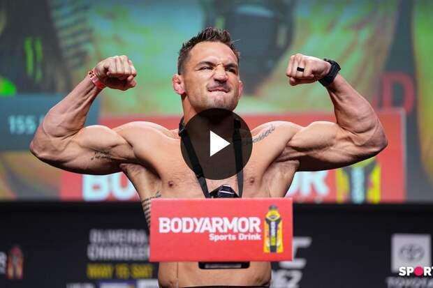 UFC 262: Церемония взвешивания
