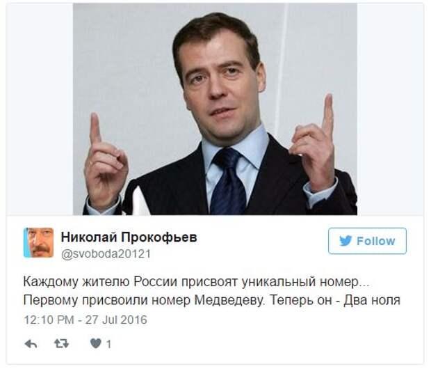 Россиян тотально пронумеруют. Красивые цифры можно будет купить? (фото, скриншоты)