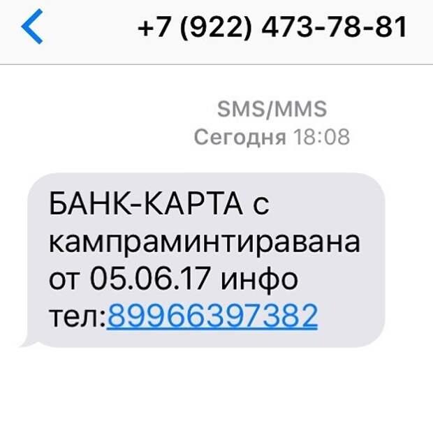 Велик богатый русский языка!