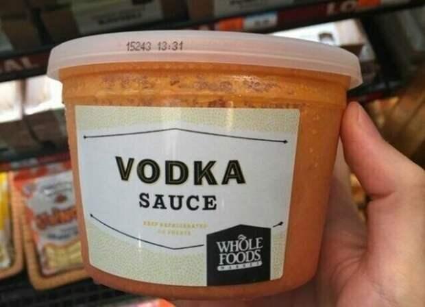 Необычные продукты питания вамериканских магазинах