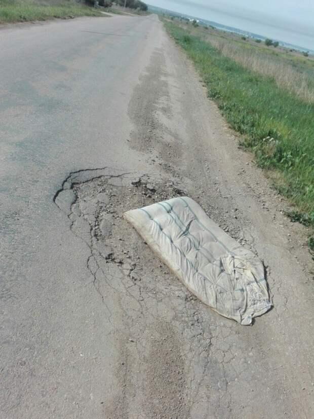 Крымчане отремонтировали дорогу старым матрасом (ФОТО)