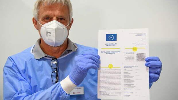 Провал немецкой политики вакцинации: цифровой сертификат не будет бесплатным