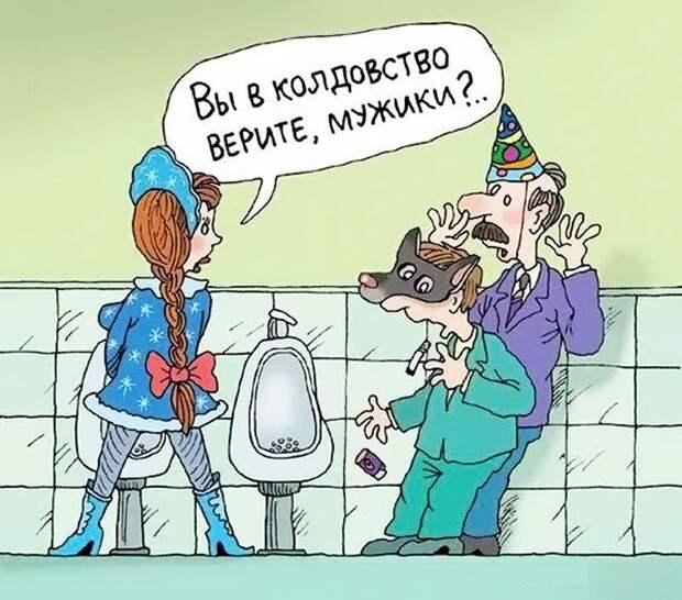Неадекватный юмор из социальных сетей. Подборка chert-poberi-umor-chert-poberi-umor-26470812052021-0 картинка chert-poberi-umor-26470812052021-0