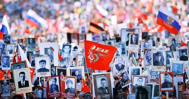 В России стартовал «Бессмертный полк»
