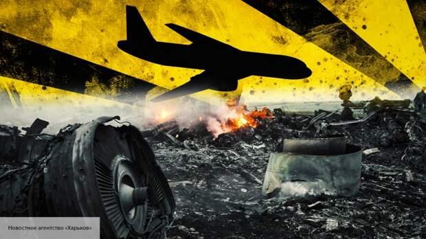 Baijiahao: США преподали России жесткий урок в деле MH17