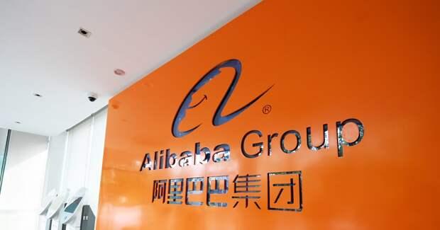 Оператор Alibaba Group откроет постаматы в России