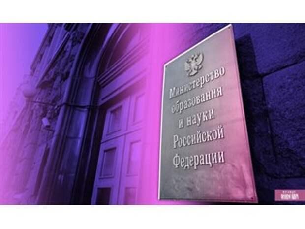 Кому Минпрос России отдал государственную власть над нашими детьми?