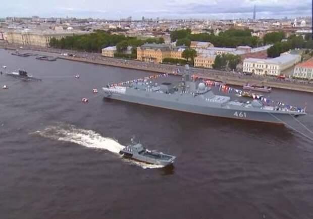 ВСанкт-Петербурге прошел большой военно-морской парад