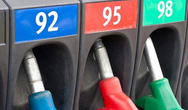Запределы инфляции рост цен набензин вРФневышел