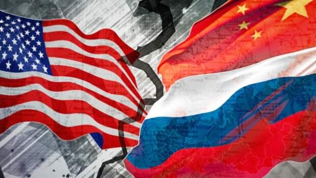 """Global Times: военный конфликт с Россией и КНР обернется для США """"абсолютным кошмаром"""""""