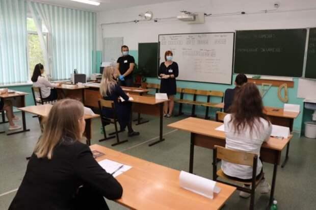 Учителям не нужно сдавать тест на COVID-19 перед ЕГЭ - Рособрнадзор