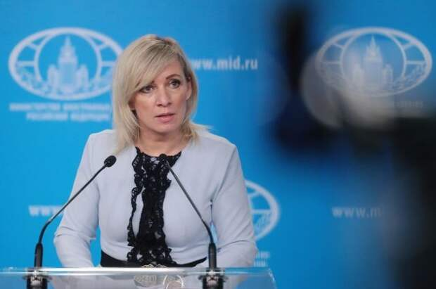 МИД РФ назвало завистью жалобу Украины из-за газового контракта с Венгрией