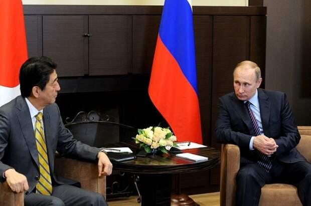 Владимир Путин о Курилах: Россия не торгует территориями