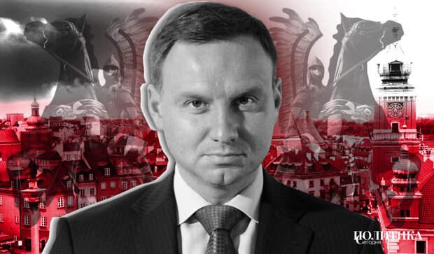 Александр Роджерс: Ответ ненормальной России Анджею Дуде