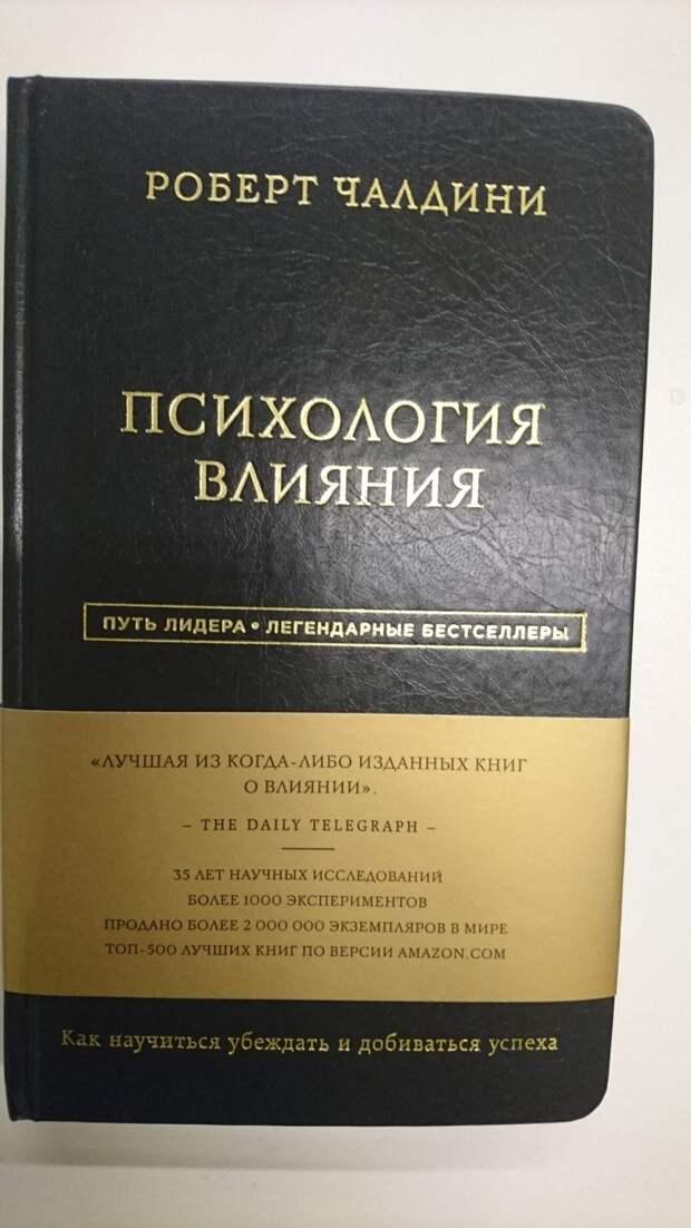 100023083027b01