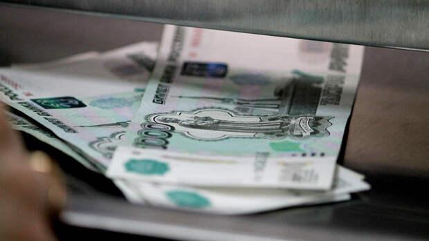 Белгородца уличили в получении двух пенсий