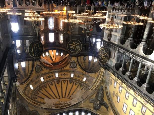 Стамбул - город золотой (февраль 2021)