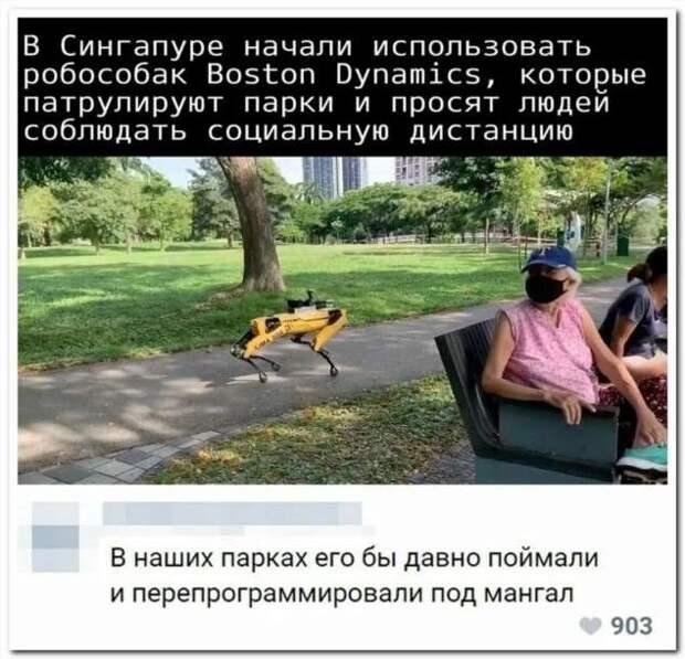 Смешные комментарии. Подборка chert-poberi-kom-chert-poberi-kom-36150412112020-8 картинка chert-poberi-kom-36150412112020-8