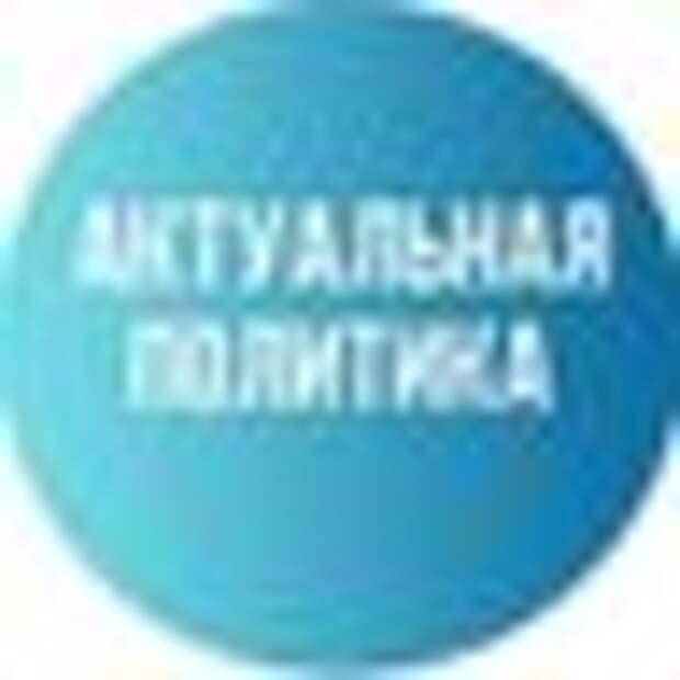 Навальный улетел из России после обысков в штабах ФБК