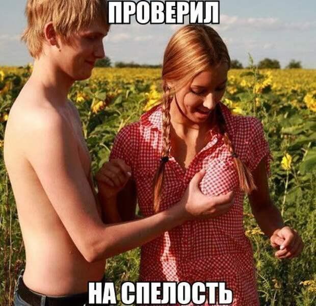 prikoly-v-kartinkah_1
