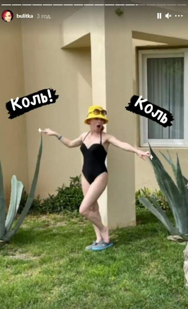 Булитко из «Дизель шоу» засветила свою семью на курорте: «Мама, папа, дочь и…»