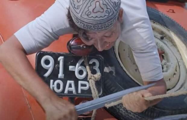 А вы знали, что на номере автомобиля из «Кавказской пленницы» красуется название Южно-Африканской Республики
