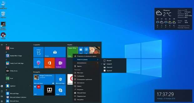 Скрытые возможности компьютеров на Windows 10