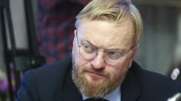 Депутат Милонов назвал факторы для отзыва лицензии на оружие