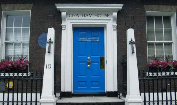 Идеологический манифест Chatham House