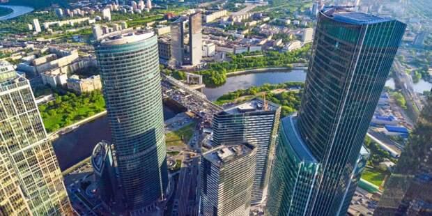 Публичные слушания по проекту бюджета столицы проходят в Общественной палате столицы Фото: mos.ru