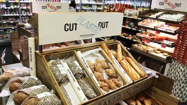 Покупателей предупредили об опасности оставления чеков в магазине