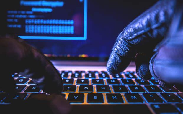 Франция сообщила о крупной атаке «русских хакеров»