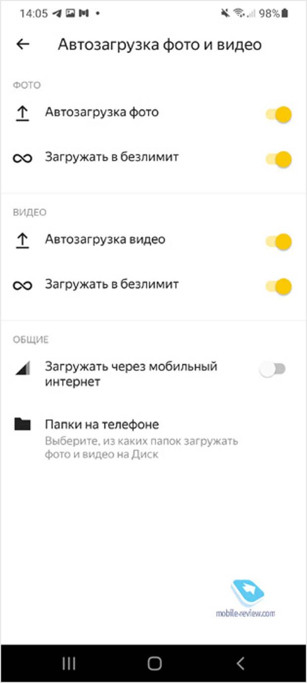 Настраиваем Android-смартфон на максимальное время работы