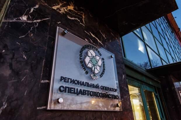 УФАС по Удмуртии: «САХ» сговорился с подрядчиками о завышении стоимости вывоза мусора