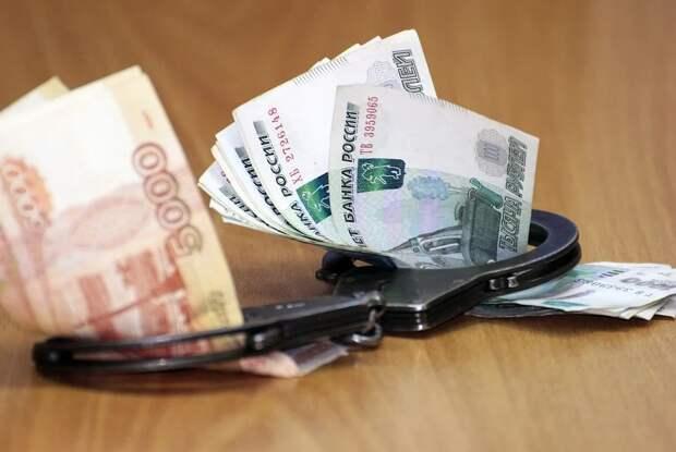 Стало известно, сколько человек в Крыму уволили за коррупцию