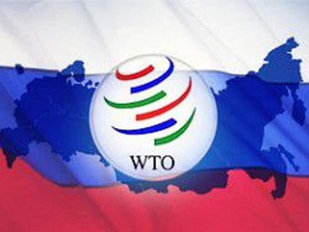 Новость на Newsland: ЕС потребует отмены запретов РФ на импорт продовольствия