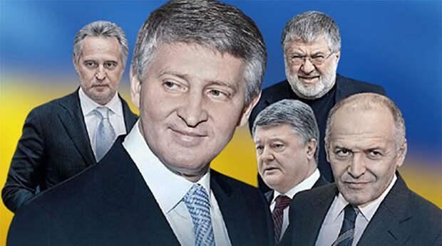 Парадокс Зеленского. Война с олигархами на Украине может закончиться бедой для страны