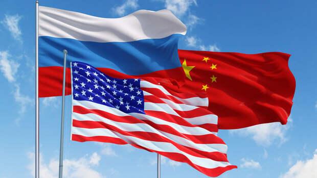 """Global Times: США ждет """"кошмар"""" при противостоянии с Россией и Китаем"""